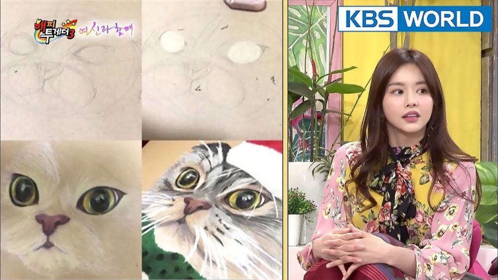 BoReum is an all-around entertainer? She can draw like a painter [Happy Together/2018.01.18]